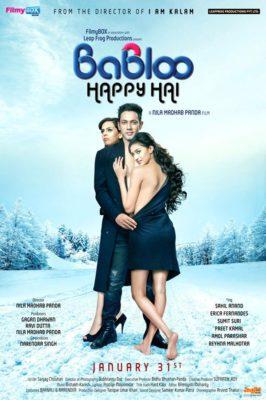 Babloo Happy Hai (2014) Hindi