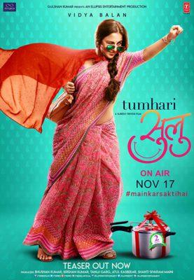 Tumhari Sulu (2017) Hindi