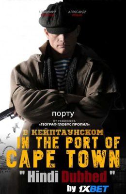 In the Port of Cape Town (2019) Hindi Dubbed